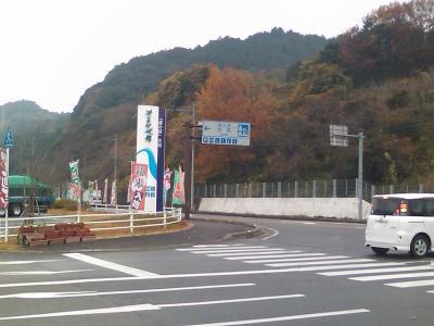 2010_1207驕薙・鬧・