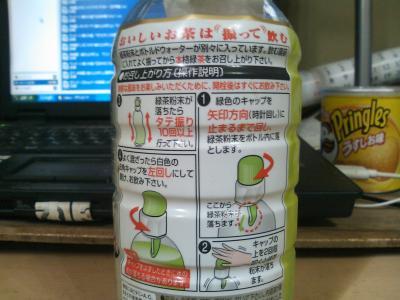 2010_0118_104703_convert_20100118185924.jpg