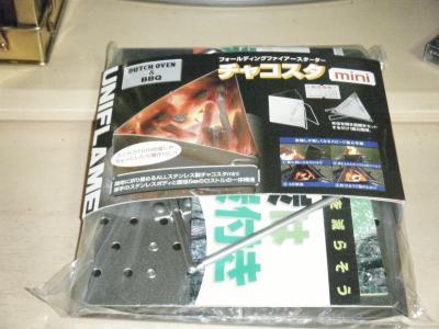 2010_0202_203025_convert_20100203154156.jpg