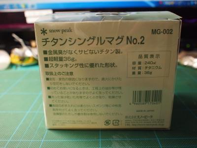 2010_0729SP0015_convert_20100729221714.jpg