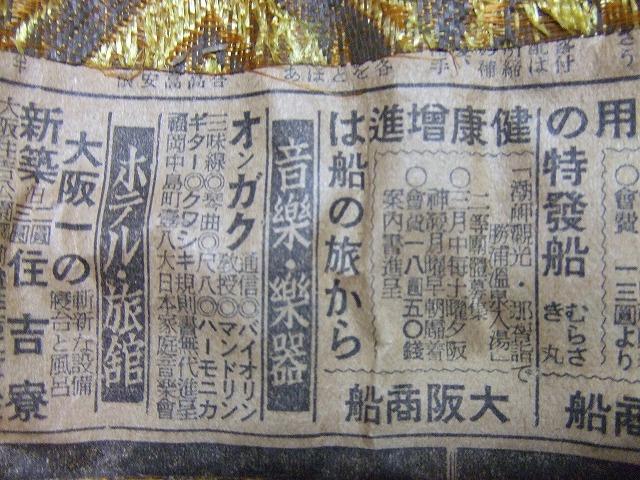 yui5.jpg