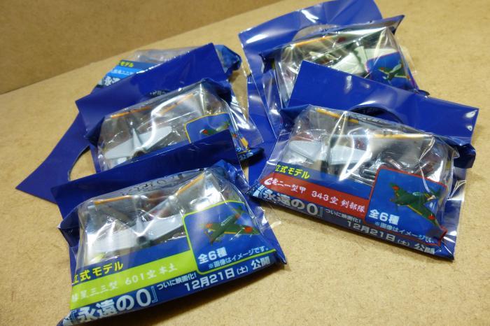 P1010222_convert_20131013215126.jpg