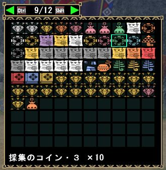 収穫のコイン・3