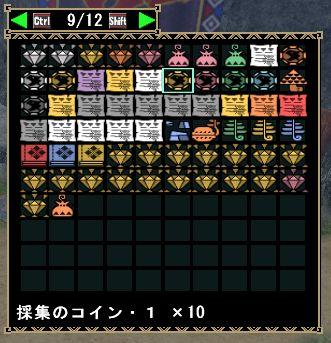 収穫のコイン・1