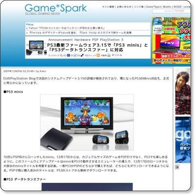 PS3 Ver 3.15