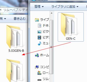 5.03 GEN-C 2
