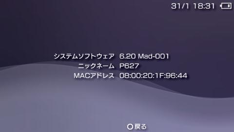 6.20 Mad-002 1