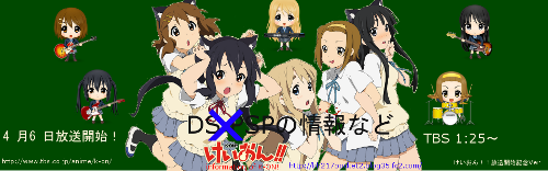 K-ON!! TOP