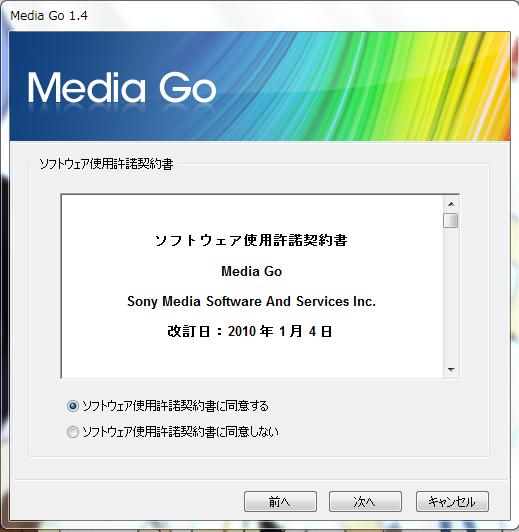 Media Go Ver 1.4 3