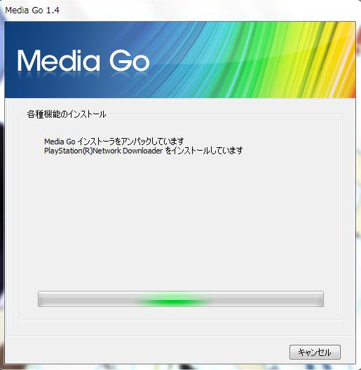 Media Go Ver 1.4 4