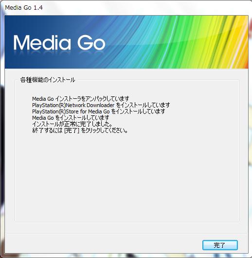 Media Go Ver 1.4 5