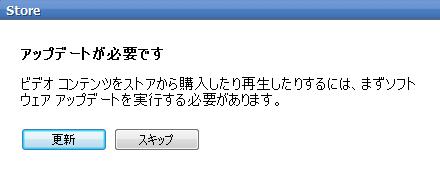 Media Go Ver 1.4 6