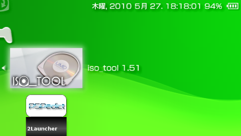 iso_tool 2