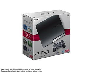 PS3_250GB