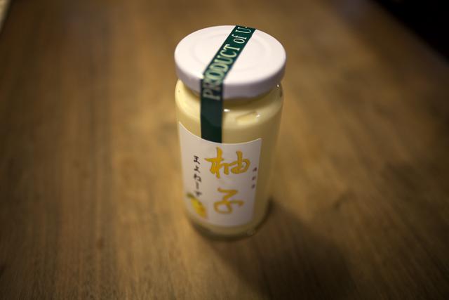 091211_001_柚子マヨネーズ