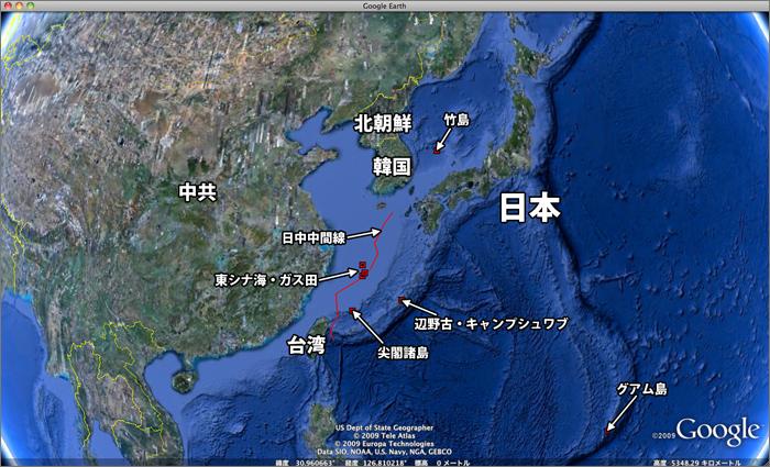 091216_001_日本周辺の状況