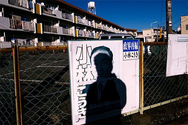 091220_002_快晴の日