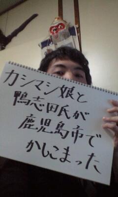 PA0_0155.jpg