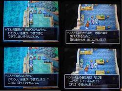 DS版DQ5のやり取り。