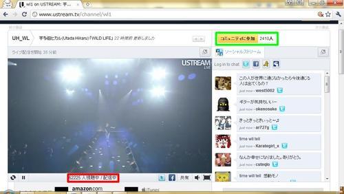 宇多田ヒカルのUstream Liveのスクリーンショット