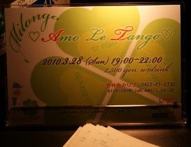 Amo eL Tango1