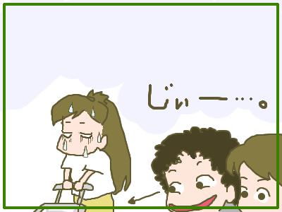 ダイエット9