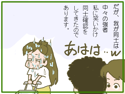 ダイエット11