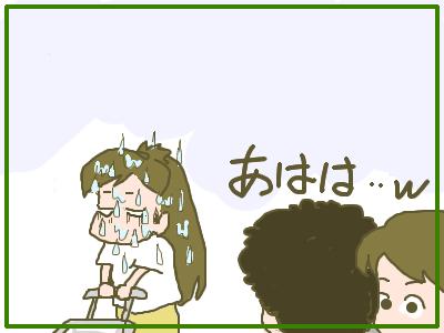 ダイエット12