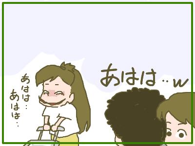 ダイエット13