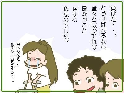ダイエット14