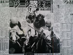 2002yasuda.jpg