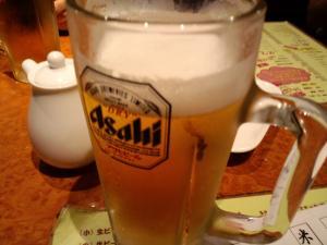 horumon beer