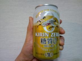 beerzero.jpg