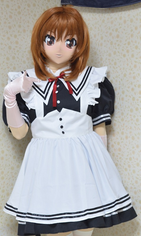 maid (11)