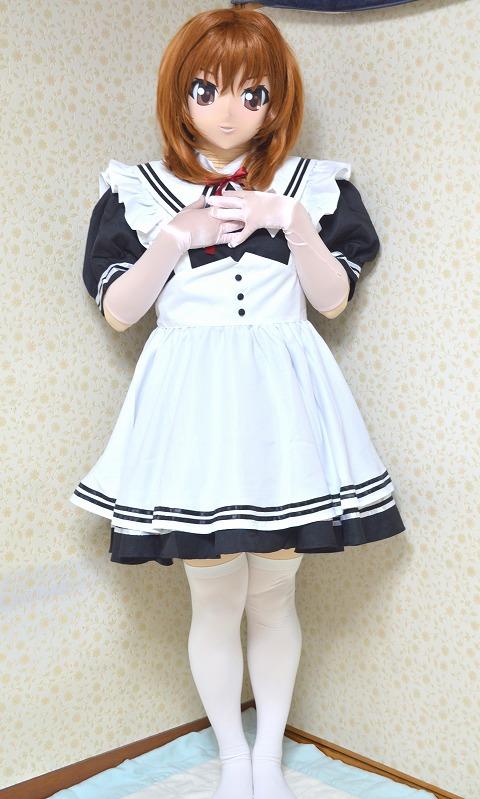 maid (10)