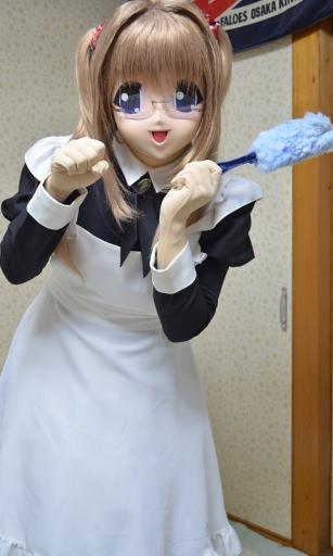 maid (9)
