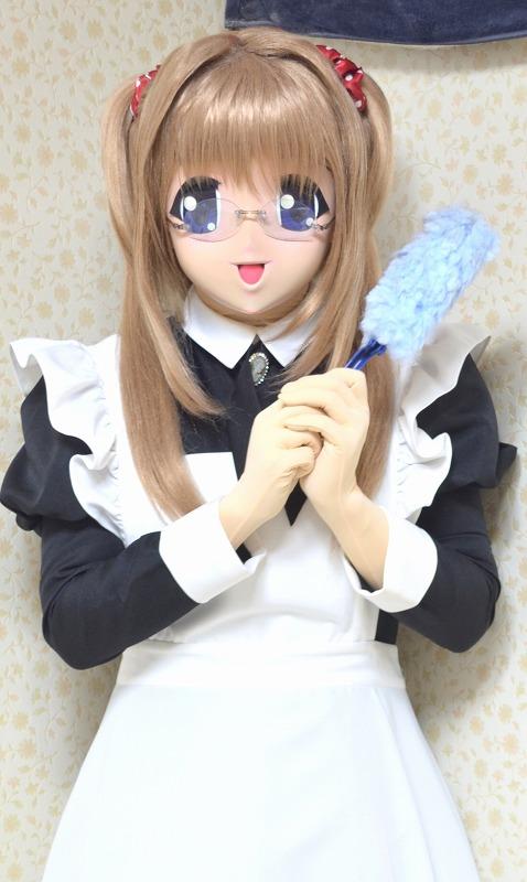 maid (7)
