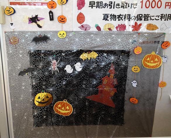 h25秋の店装 (8)