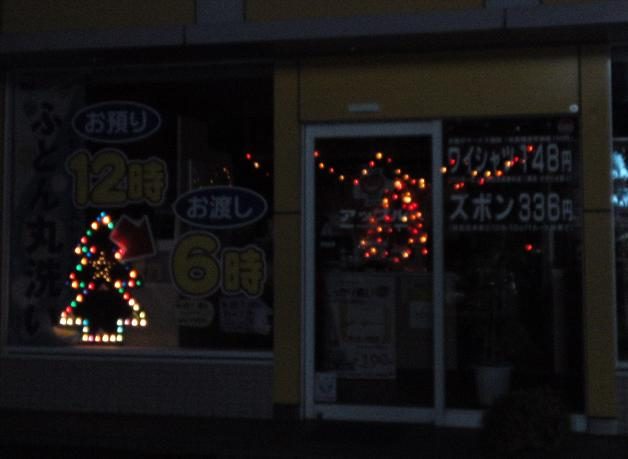 h25クリスマス店装 (32)