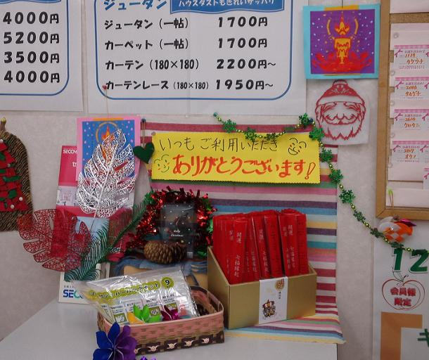 h25クリスマス店装 (58)