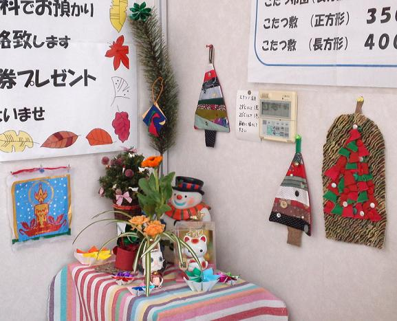 h25クリスマス店装 (69)