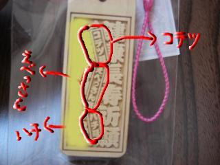 snap_kiki321_2010100192614.jpg