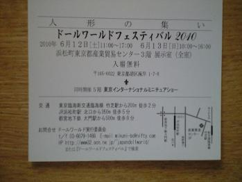 CA393814.jpg