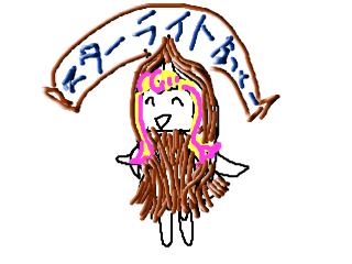 snap_kikikix_201321134215.jpg
