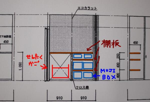 P5100968_1_convert_20100509021554.jpg