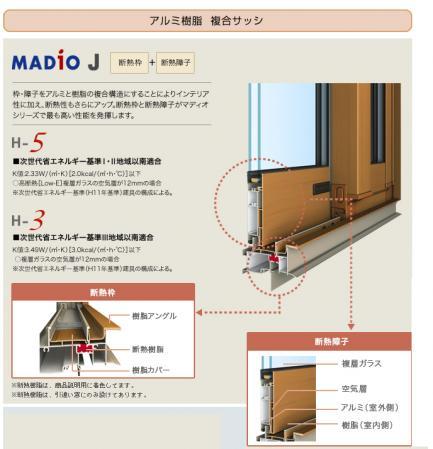 madio_j.jpg