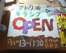 open7