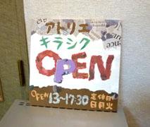 open8
