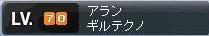 Maple100104_231902.jpg