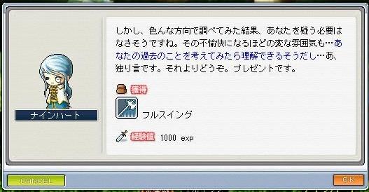 Maple100104_232109.jpg